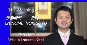 Izunome Norigoto Part 1
